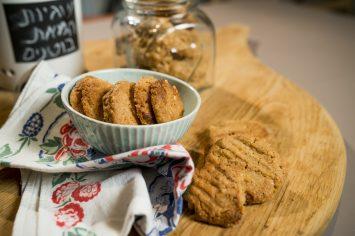 עוגיות חמאת בוטנים של שי-לי ליפא