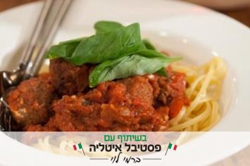 ספגטי עם כדורי בשר ברוטב עגבניות