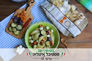 סלט פסטה ברוטב פסטו עם ירקות צלויים ומוצרלה