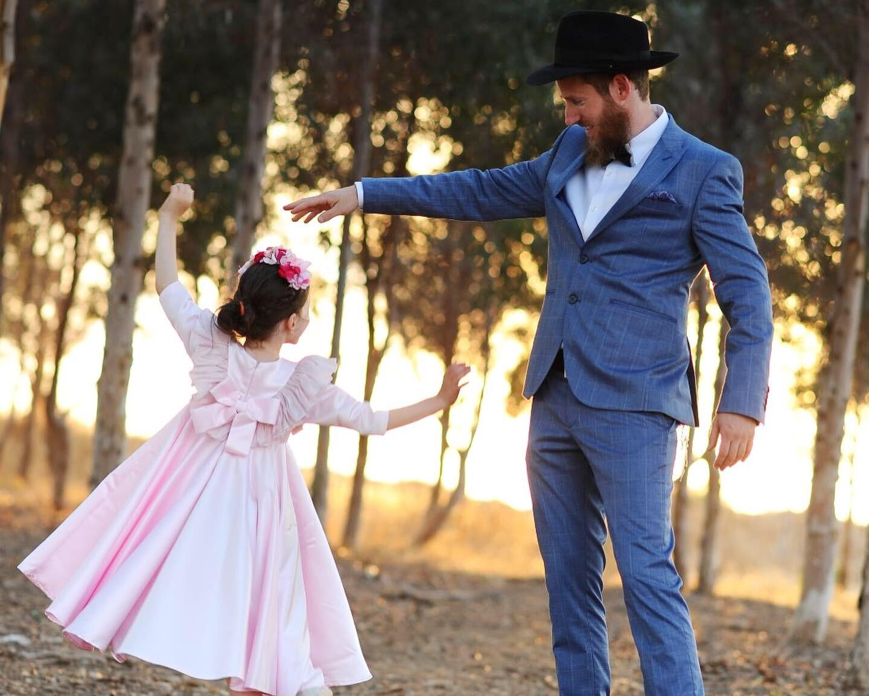 הבת שלי עדינה, הנסיכה שלנו