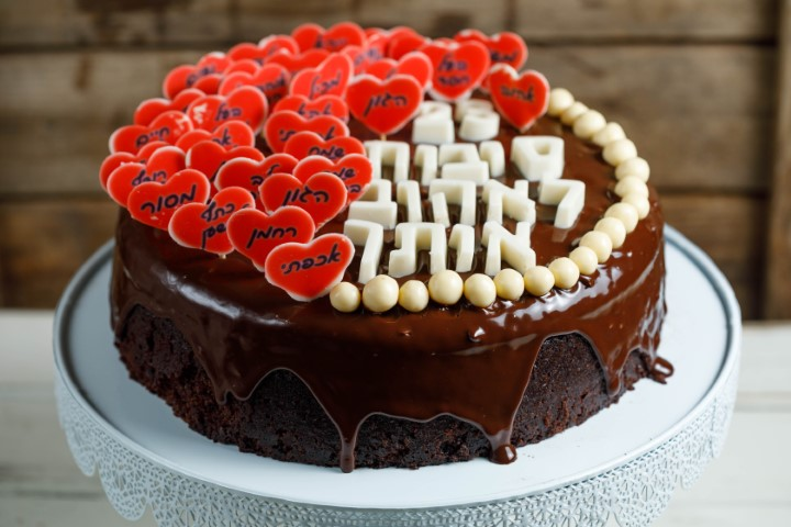 עוגת שוקולד כמה סיבות לאהוב אותך