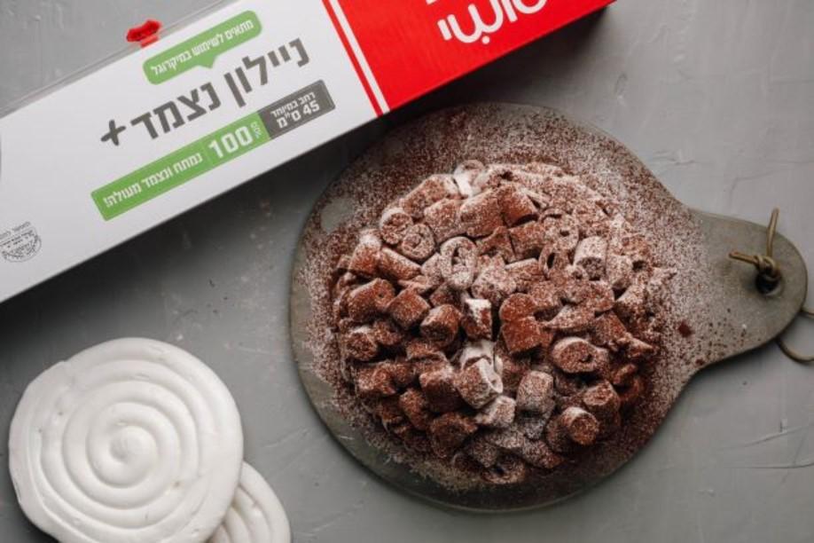 עוגת מרנג שוקולד. צילום: שניר גואטה