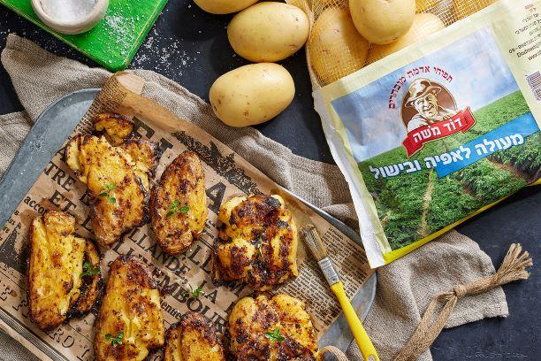 תפוחי אדמה דרוסים. צילום: אפיק גבאי