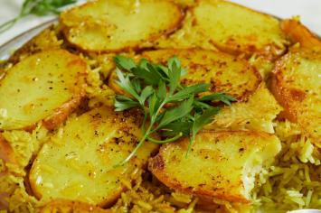 התהדיג כלול: אורז פרסי מושלם