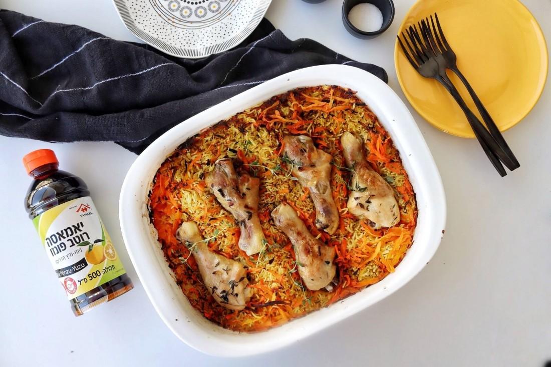 עוף עם אורז בתנור ברוטב פונזו ודבש