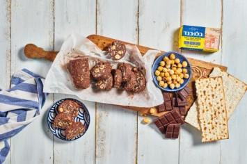 נקניק שוקולד ואגוזי לוז משודרג כשר לפסח