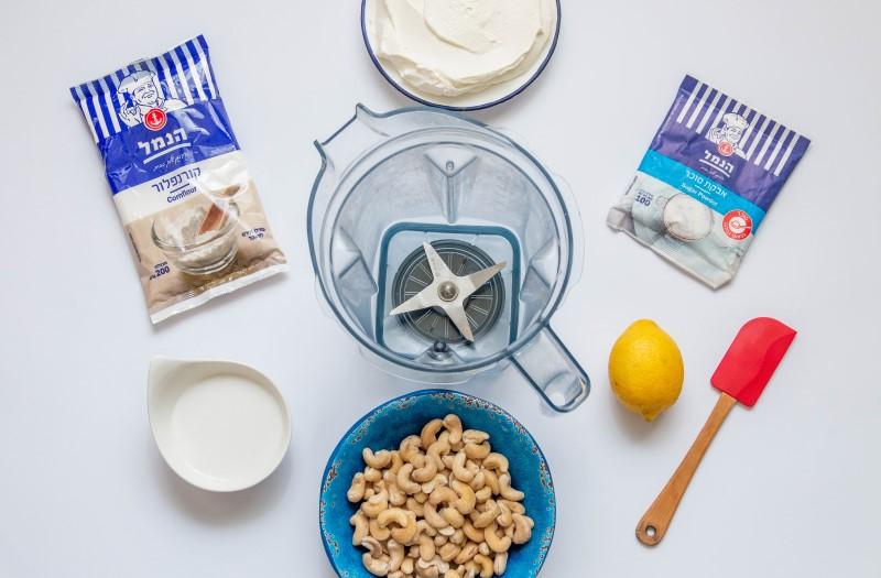 עוגה טבעונית עם אוכמניות 2