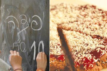 עוגיית פיצה