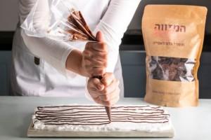 עוגיות מרנג זברה שוקולד 4
